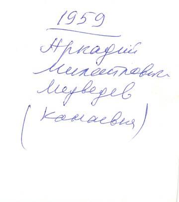 http://sh.uploads.ru/t/1rEUx.jpg