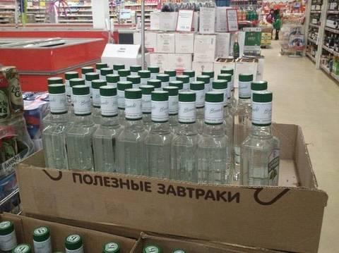 http://sh.uploads.ru/t/1v6cU.jpg
