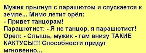 http://sh.uploads.ru/t/1x2gy.jpg