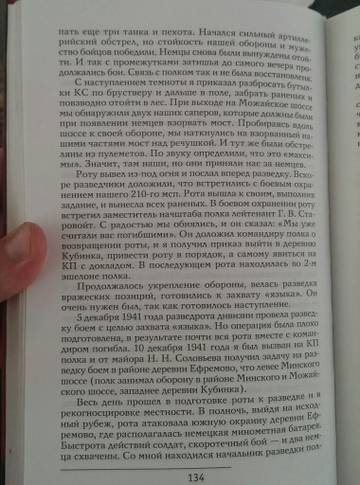 http://sh.uploads.ru/t/23Rti.jpg