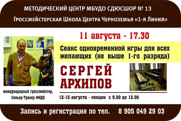 http://sh.uploads.ru/t/243fK.jpg