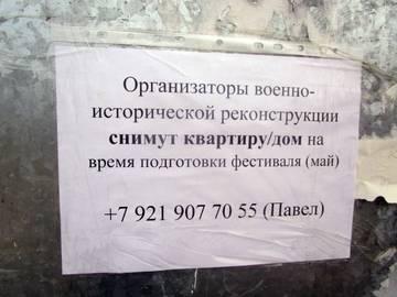 http://sh.uploads.ru/t/24FOJ.jpg