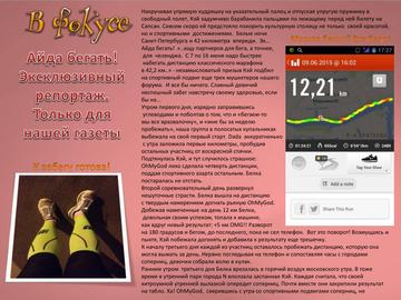 http://sh.uploads.ru/t/24fCa.png