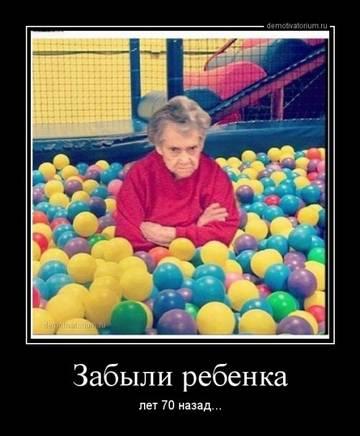 http://sh.uploads.ru/t/28BDf.jpg