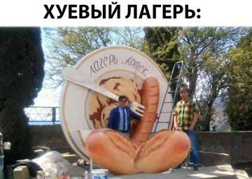 http://sh.uploads.ru/t/2A9WD.jpg