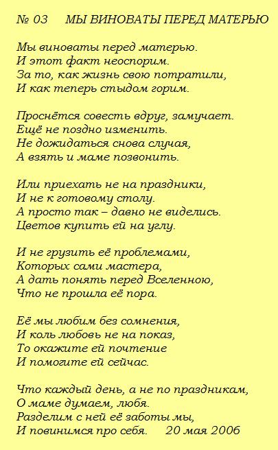 http://sh.uploads.ru/t/2Ch3j.png