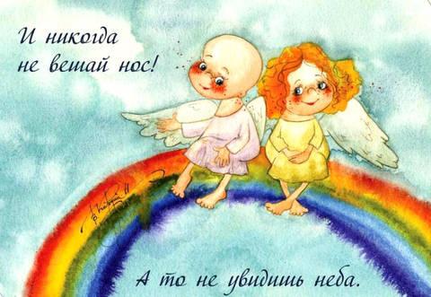 http://sh.uploads.ru/t/2G7vo.jpg