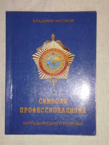 http://sh.uploads.ru/t/2HEQk.jpg