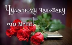 http://sh.uploads.ru/t/2I8au.jpg