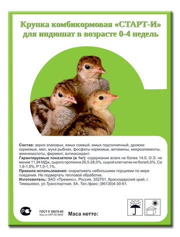 http://sh.uploads.ru/t/2J3qV.png