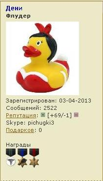 http://sh.uploads.ru/t/2QCPA.jpg