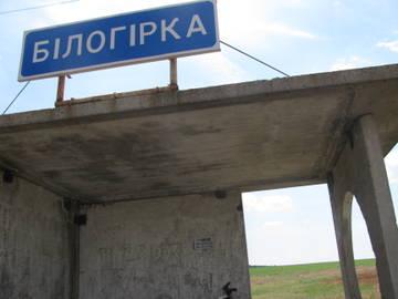 http://sh.uploads.ru/t/2UBVK.jpg