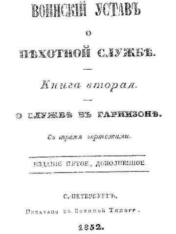 http://sh.uploads.ru/t/2cvAF.jpg
