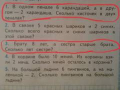 http://sh.uploads.ru/t/2f3I9.jpg