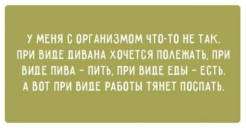 http://sh.uploads.ru/t/2fXix.jpg