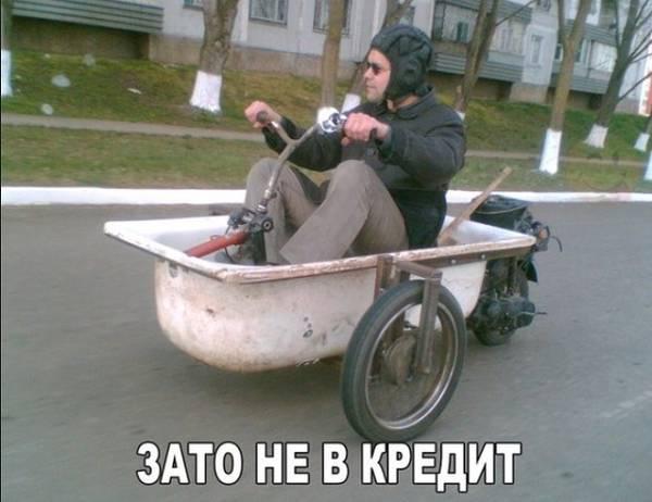 http://sh.uploads.ru/t/2hrCb.jpg