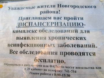 http://sh.uploads.ru/t/2hv4r.jpg