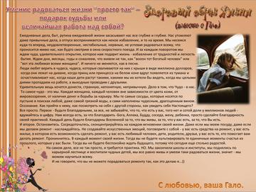 http://sh.uploads.ru/t/2kqvK.png