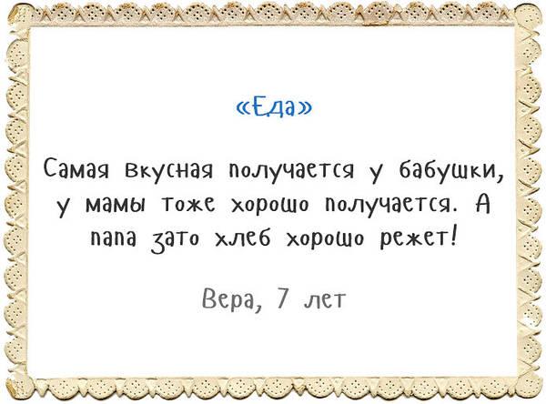 http://sh.uploads.ru/t/2m3QI.jpg