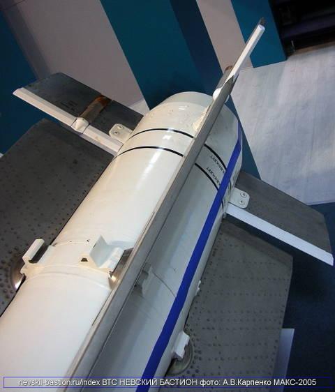 Р-33 - управляемая ракета большой дальности 2muEp