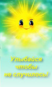 http://sh.uploads.ru/t/2ofqU.jpg