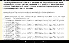 http://sh.uploads.ru/t/2qPec.jpg