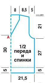 http://sh.uploads.ru/t/2rJhP.jpg
