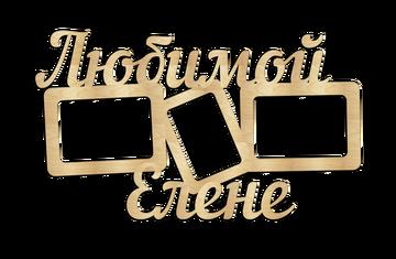 http://sh.uploads.ru/t/2tSOi.png