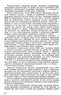 http://sh.uploads.ru/t/2wZWt.jpg