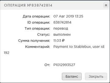 http://sh.uploads.ru/t/2yaWg.jpg