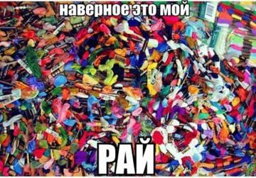 http://sh.uploads.ru/t/304M7.jpg