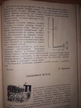 http://sh.uploads.ru/t/36FGV.jpg