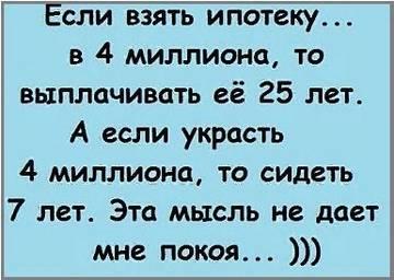 http://sh.uploads.ru/t/37rtS.jpg