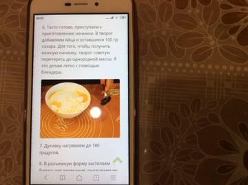 http://sh.uploads.ru/t/3B9zm.jpg