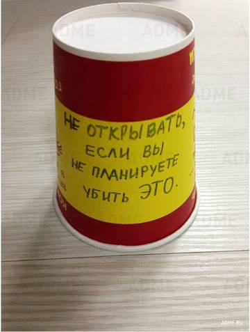 http://sh.uploads.ru/t/3FtuE.jpg