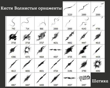 http://sh.uploads.ru/t/3HgIw.png