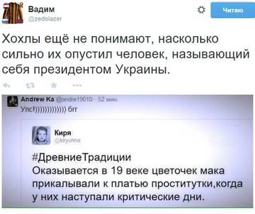 http://sh.uploads.ru/t/3KFrk.jpg