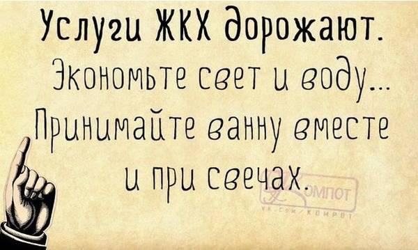 http://sh.uploads.ru/t/3LnRt.jpg