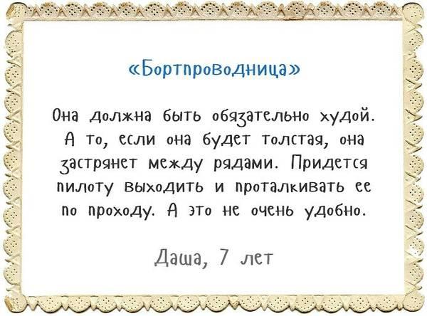 http://sh.uploads.ru/t/3Mui8.jpg