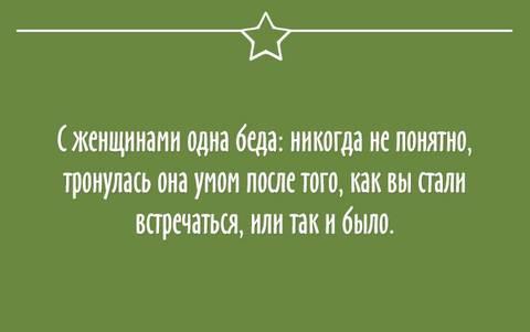 http://sh.uploads.ru/t/3Osy1.jpg