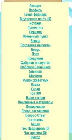 http://sh.uploads.ru/t/3P6Zw.jpg