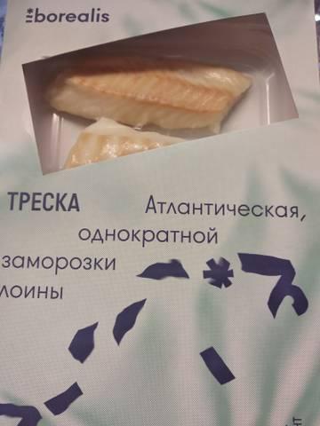 http://sh.uploads.ru/t/3V98h.jpg