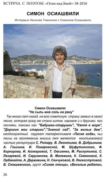 http://sh.uploads.ru/t/3ZphH.jpg