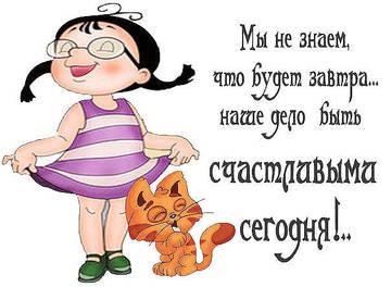 http://sh.uploads.ru/t/3bvnh.jpg
