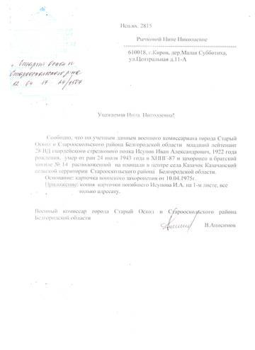 http://sh.uploads.ru/t/3ctP6.jpg