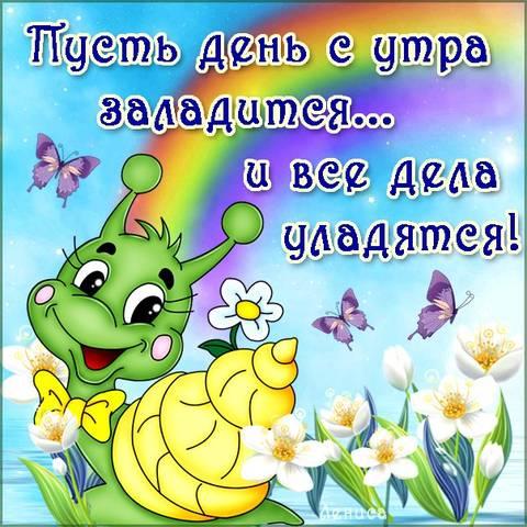 http://sh.uploads.ru/t/3dDAf.jpg