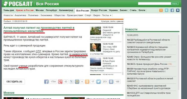 http://sh.uploads.ru/t/3dJup.jpg