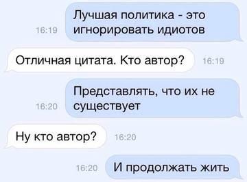 http://sh.uploads.ru/t/3f2jG.jpg