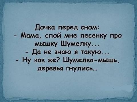 http://sh.uploads.ru/t/3fO2S.jpg