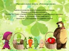 http://sh.uploads.ru/t/3ghqz.jpg